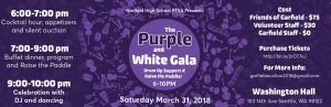 link to GHS Gala auction page